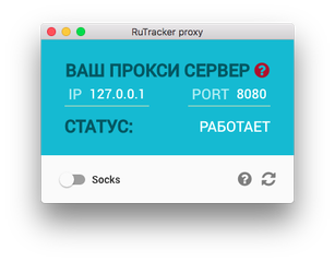 Rutracker Proxy